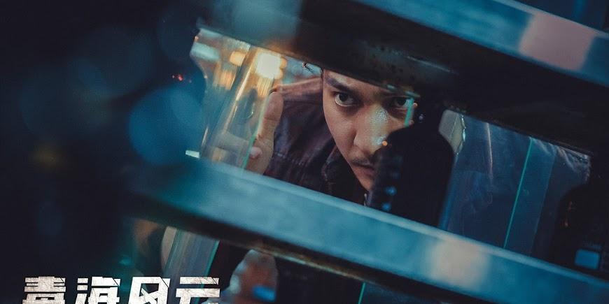 Drug Storm (2021) Movie English Full Movie Watch Online
