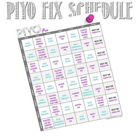 piyo fix