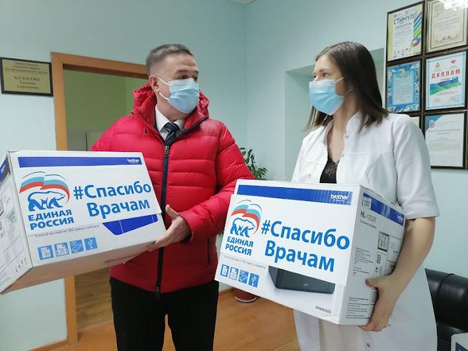 Андрей Осадчук рассказал о поддержке югорских медиков
