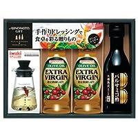 味の素 オリーブオイルとバルサミコ酢の「食卓を彩る」ギフト