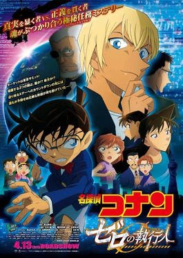 Detective Conan Movie 22 : Zero the Enforcer