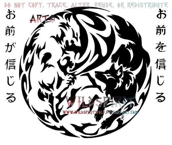 Yin Yang Wolf Paw Tattoo