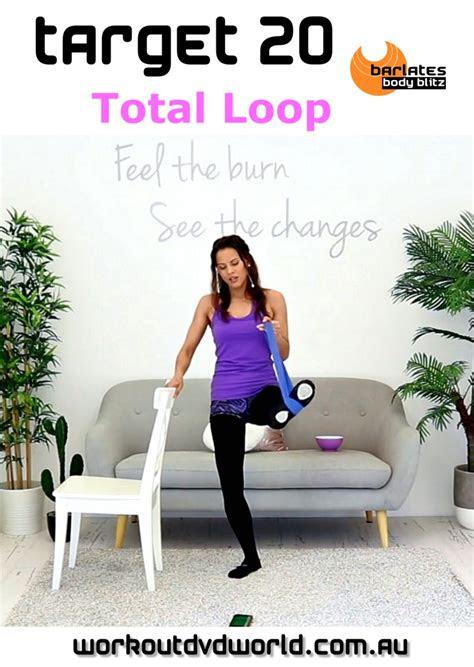 target  total loop dvd