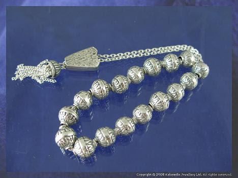 Fashion 925 sterling silver greek komboloi!  3