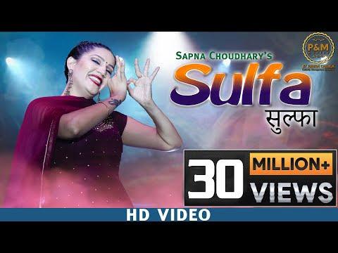 Sulfa (सुल्फा )    Sapna Choudhary    New Haryanvi Song   Vikas Dhani Aala    P&M Movies
