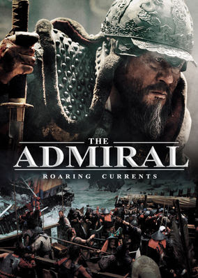 Admiral: Roaring Currents, The