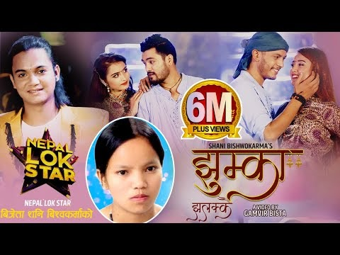 JHUMKA JHALAKKAI by Bishnu Majhi & Shani Bishwokarma | Sagar, Riyasha, Chakra & Gita | Lok Song 2020