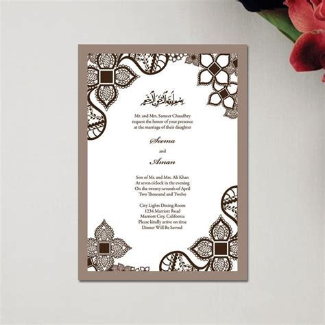 Sample Wedding Invitation Cards Designs   minimalist