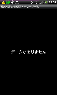 screen_capture_102.png