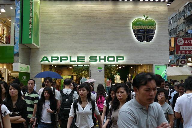 Apple Shop in Hongkong