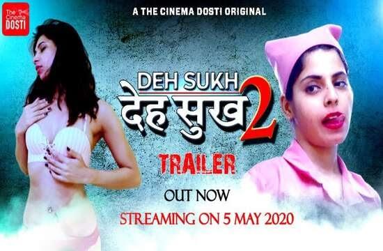 Deh Sukh 2 UNCUT (2020) - CinemaDosti Originals Short Film