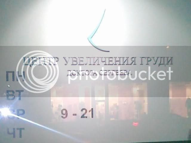 Снято на Тверской