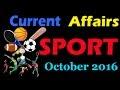Current Affairs October 2016 Sport In Gujarati video