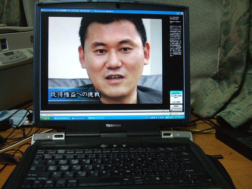Gyao TV by toyohara.