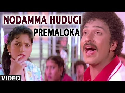Kannada Songs with English Lyrics