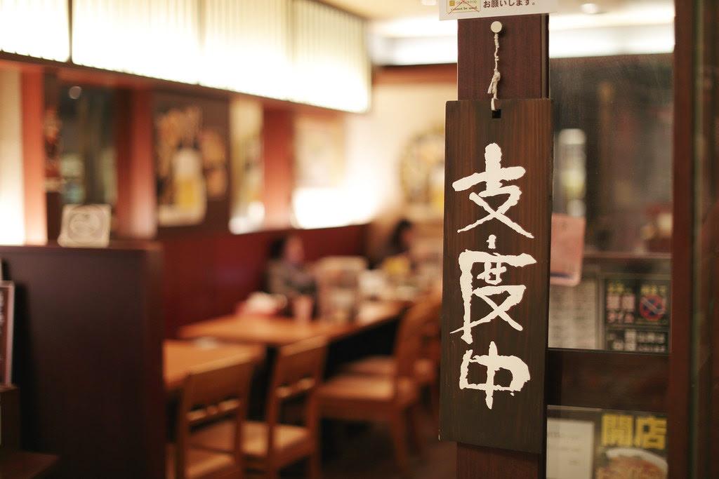 2013 Tokyo Food_021