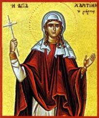 Sainte Charitine, martyre en Cilicie (4ème s.)