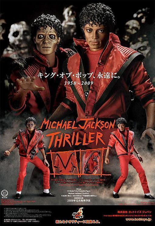 HT-Michael-Jackson-Action-Figure-teaser