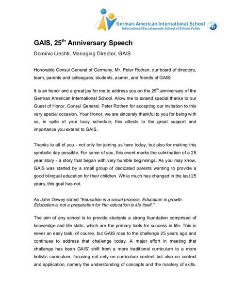 25th Anniversary Speech