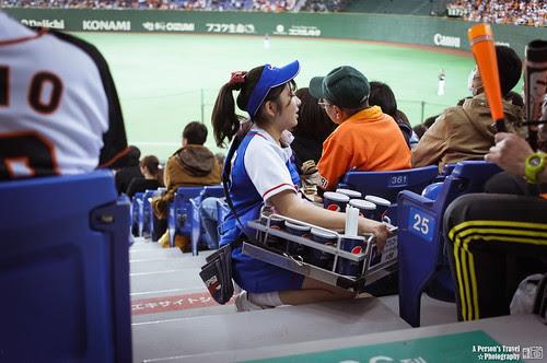 2013_Tokyo_Japan_Chap4_9