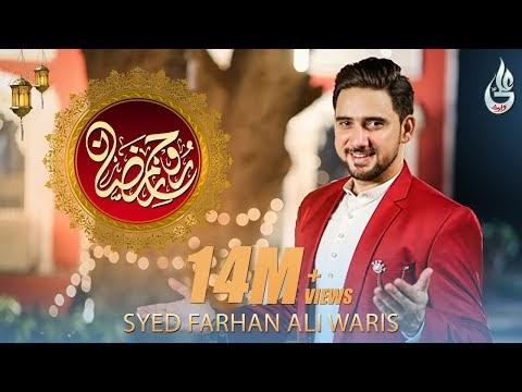 Rooh e Ramzan - Allah tera Ehesan Lyrics  Naat - lyrics : Farhan Ali Waris Islamic Naat Lyrics