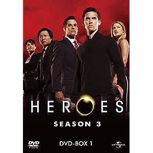 HEROES/ヒーローズ シーズン3 DVD-BOX1