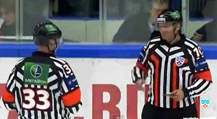 photo KHL referee jersey.jpg