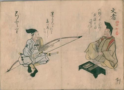 Japanese Folk Craft (NDL) n