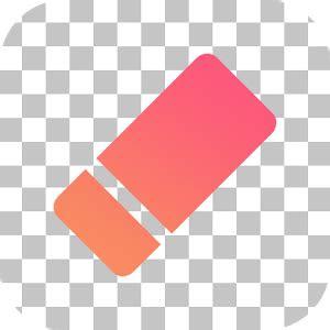 background eraser  pc