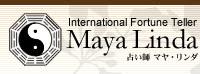 International Fortune Teller Maya Linda|占い師 Maya Linda ~マヤ リンダ~(大阪・京都)