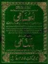 Muntakhab-Ul-Husami