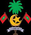 شعار مالديف