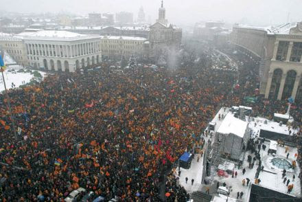 Revolución naranja de Ucrania