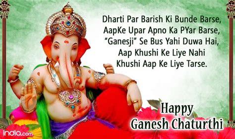 happy ganesh chaturthi   hindi  ganpati