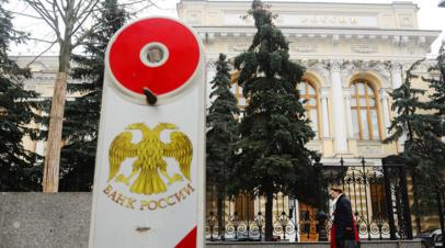 Центробанк предложил упростить переход клиентов из банка в банк