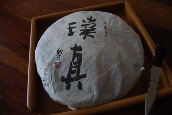 2007 Xizihao Puzhen