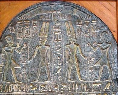 solar-eclipse-mars-moon-egyptians