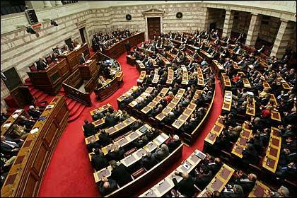"""Χρυσές αμοιβές στη Βουλή από """"κρυφούς"""" κωδικούς"""