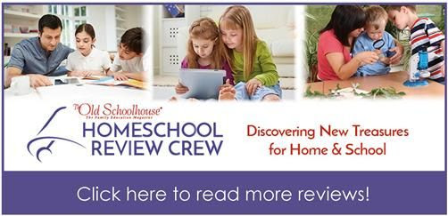 Homeschool Planet {Homeschool Buyers Co-op Reviews}