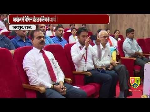 News of Nims Dental College Jaipur