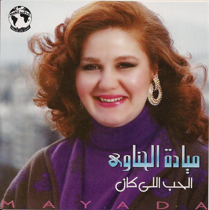 تحميل اغاني نانسي عجرم mp3 مجانا دندنها