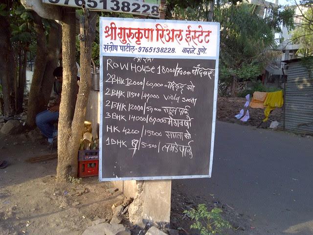 Rent at Warje Pune - Visit Suyog Aura Warje Pune 411052