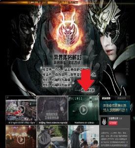 video teletransportacion china