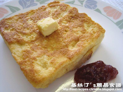 西多士 French Toast