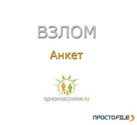 Одноклассники au