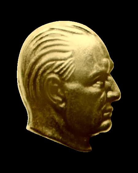 Atatürk Rozeti