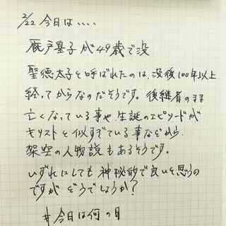 http://instagram.com/p/zb0gjHGE7Z/