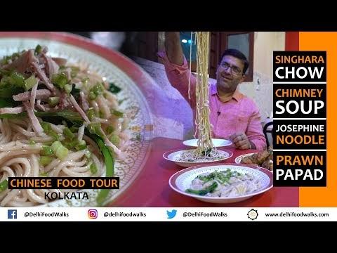 Chinese food tour in Kolkata