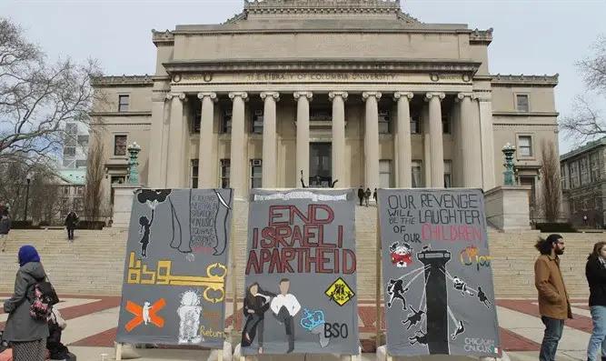 campus anti-Semitism