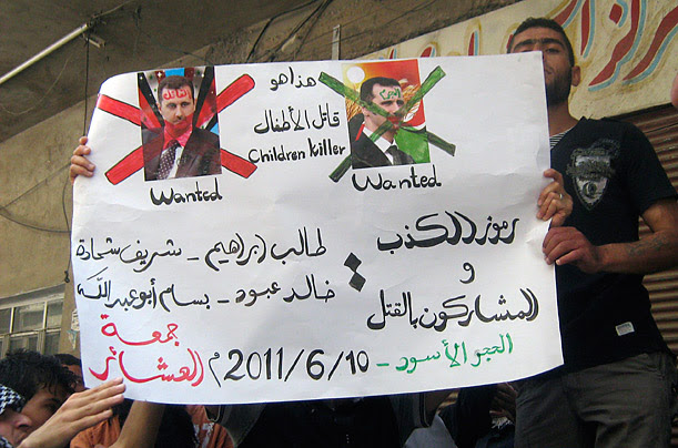 Syrians protest Assad